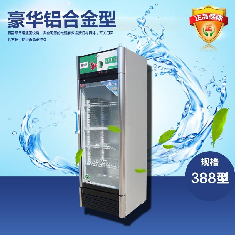 展艺兄弟豪华铝合金型388型单门冷柜展示柜啤酒柜冷饮柜