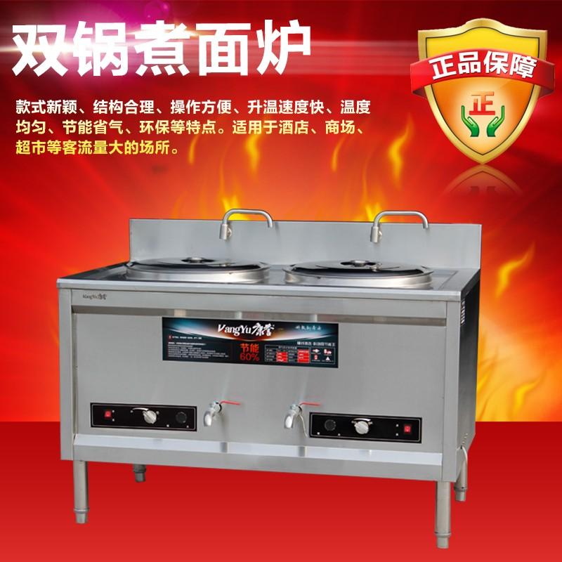 科创园美观大方节能环保高效节能优质不锈钢电热多功能双锅煮面炉煮水饺炉商用煮饺子机